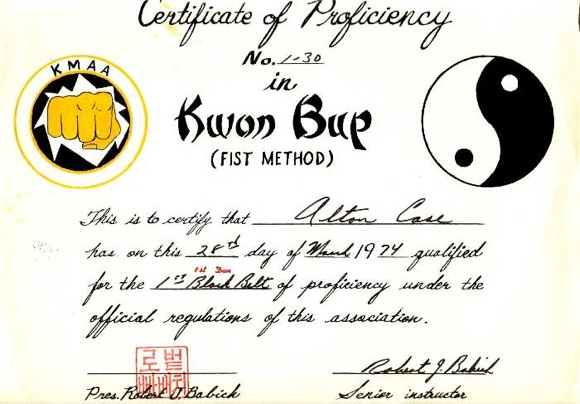 black belt certificate